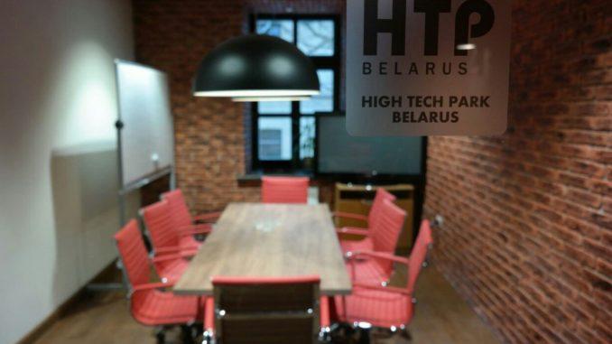 Belarus High Tech Park