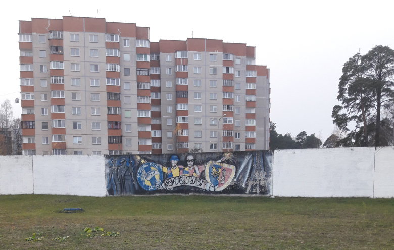 Barysaw City Stadium - FC BATE former ground