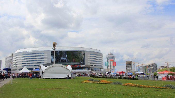 Minsk Arena - European Ice Skating Championship - Minsk 2019