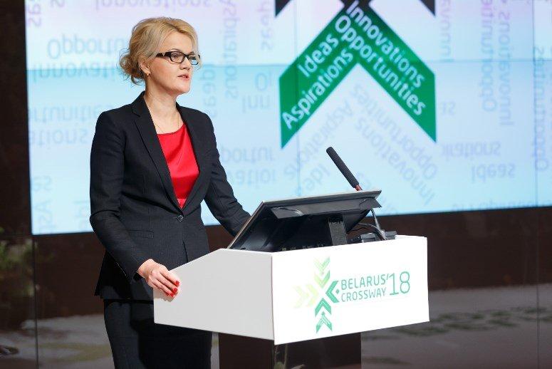 Tatiana Sosnovskaya, the head of Belarus Development Bank  on Crossway18 forum in  Minsk