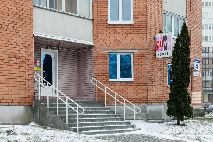 Viva hostel in Minsk: Minsk hostels review