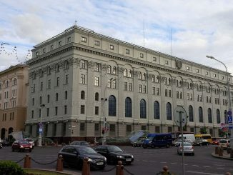 National Bank of Belarus
