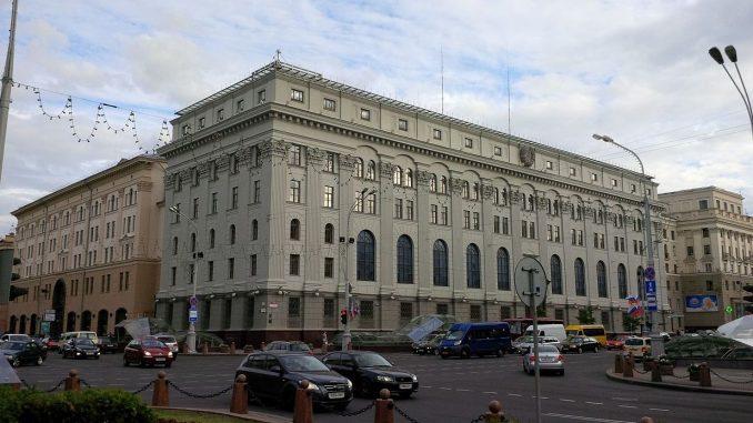 National Bank of Belarus