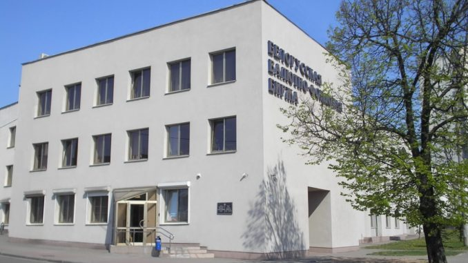Belarusian Currency and Stock Exchange