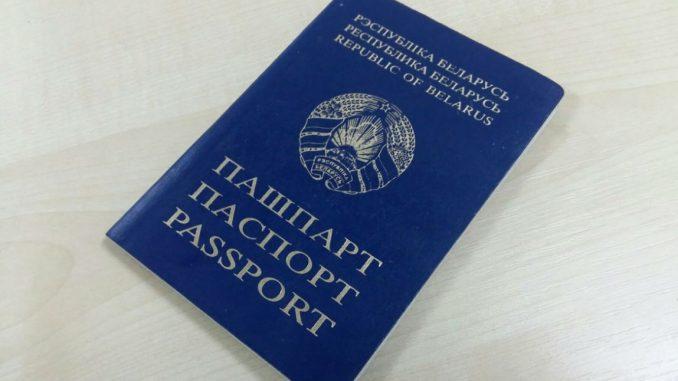 Obtaining Belarusian passport